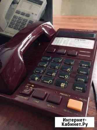 Стационарный телефон Москва