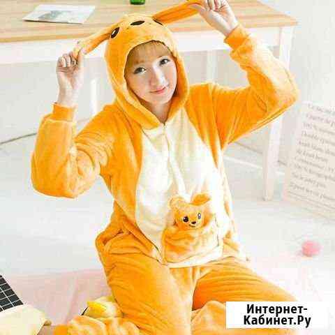 Пижама кенгуру Белгород