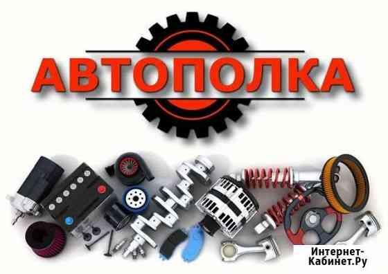 Магазин автозапчастей при минимальных инвестициях Сыктывкар