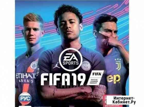 Fifa 2019 PS3 Магадан