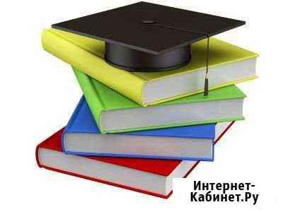Учебный центр Карьера Тарко-Сале Тарко-Сале