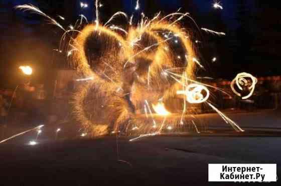 Огненное шоу с пиротехникой и световое шоу Казань