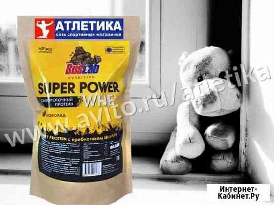 Протеин сывороточный вес: 950 гр Ставрополь