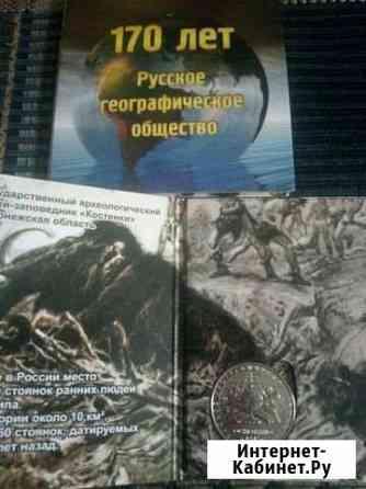 Подарочный экземпляр Сосновоборск