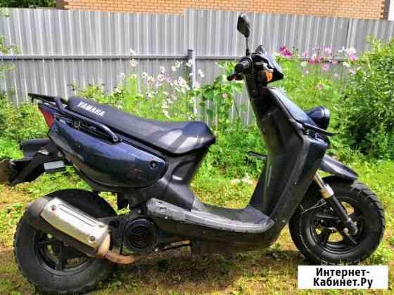 Продам скутер Валдай