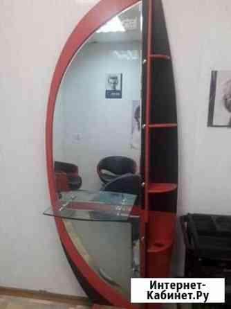 Продается зеркало-стойка для парикмахерской Улан-Удэ