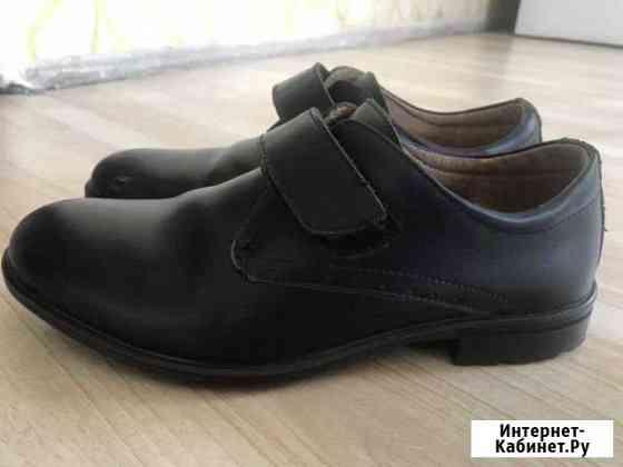 Туфли для мальчика Кызыл