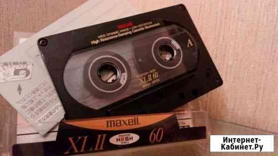 Аудио кассеты, топовый нормаль и хром,Japan Екатеринбург