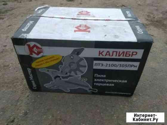 Пила торцевая электрическая птэ-2100/305 Бавлены