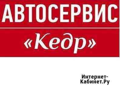 Автослесарь Томск