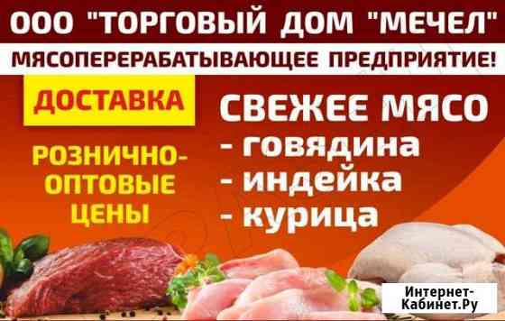 Обвалка курицы Волжск