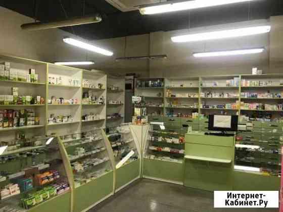 Аптеки Владикавказ