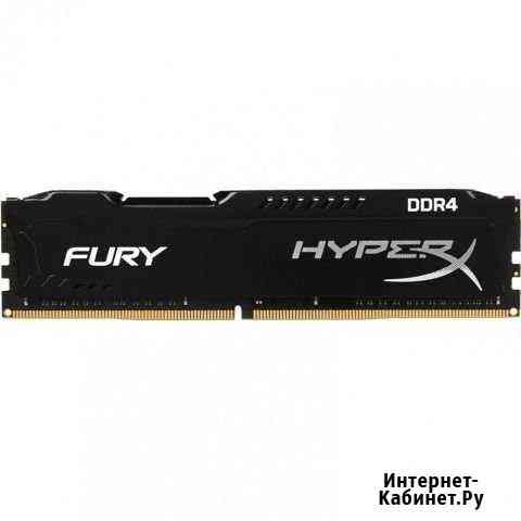 HyperX fury DDR4 8gb Кызыл