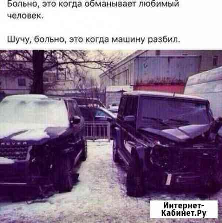 Инструктор по вождению Черкесск