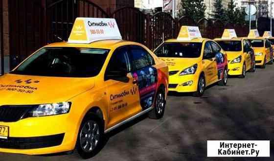 Водитель ситимобил такси Тольятти