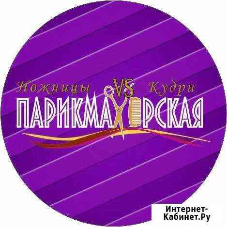 Мастер маникюра в Девяткино Санкт-Петербург