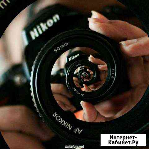 Печать фотографий Нарьян-Мар