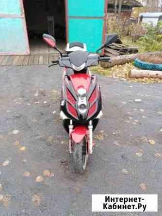 Продам скутер Онега