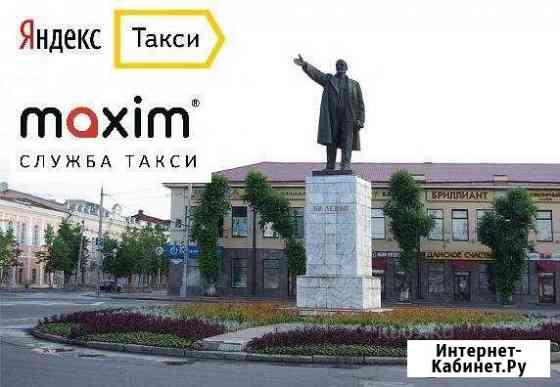 Водители в Яндекс.такси и Максим Томск