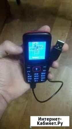 Телефон Нерюнгри