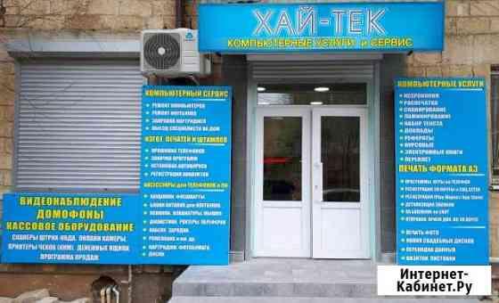 Компьютерные Услуги, Ремонт Компьютеров, Хай-Тек Каспийск