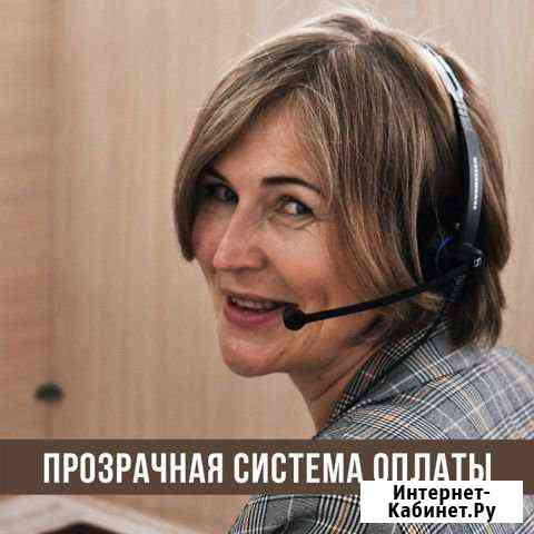 Менеджер по продажам услуг Банка (код: 0022) Ижевск