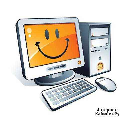 Компьютерная помощь на дому Новомосковск