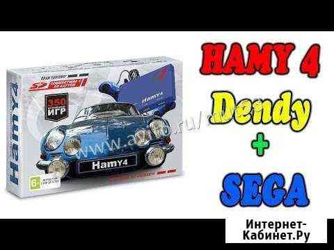 Приставка Hamy 4 Gran Turismo Blue Великий Новгород