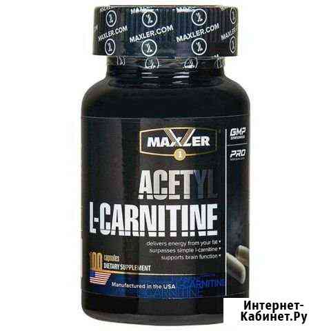 Acetyl L-Carnitine 100 капс (Maxler) Череповец