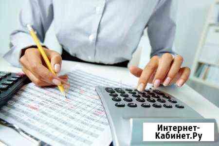 Бухгалтерское обслуживание и отчетность Тюмень