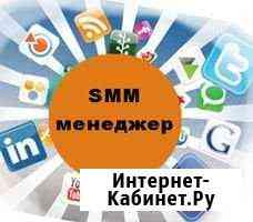 Менеджер Владивосток
