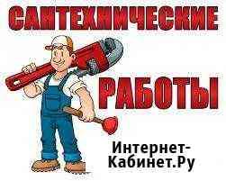 Сантехник, Сантехнические работы Курск Курск