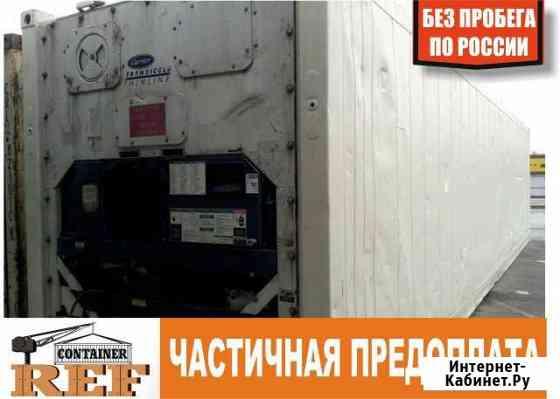 Рефконтейнер carrier 2004 г. 40 Ф Сыктывкар