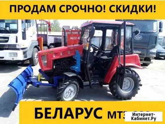 Трактор мтз Саранск
