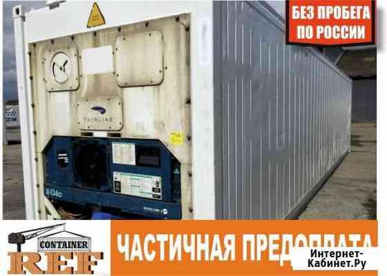 Рефконтейнер carrier 2004 год 40 Фут sebu 6200671 Великий Новгород