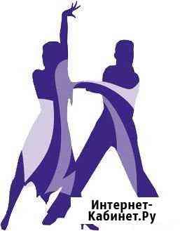 Поиск партнёрши для бальных танцев Хабаровск