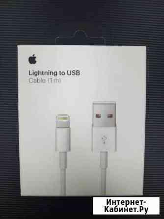 USB кабель Lighting (1m) original Краснодар