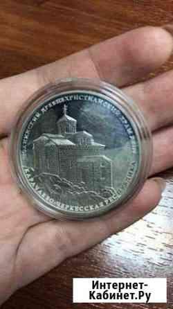Продам монету Черкесск