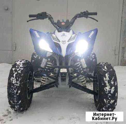 Квадроцикл ATV 250 Лангепас