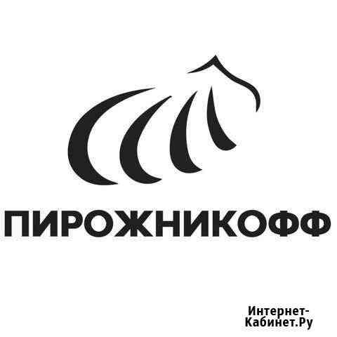 Офис менеджер Тамбов