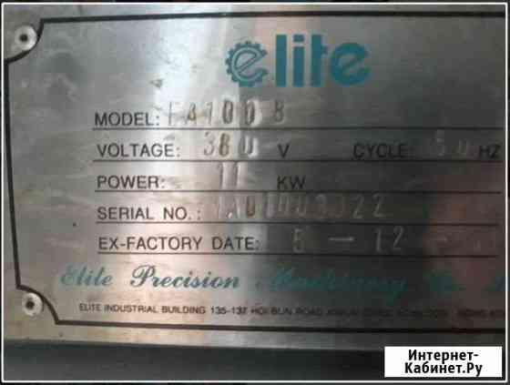 Термопласт автомат elite 100 в хорошем состоянии Великий Новгород