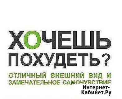 Онлайн тренировки с консультацией тренера Сыктывкар
