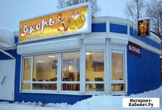 Пив-бар Новодвинск