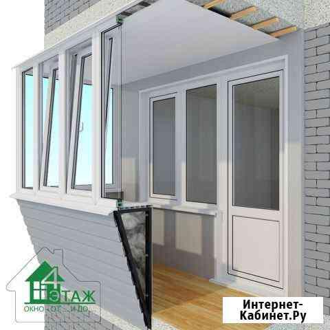 Балконы, лоджии и окна Миасс