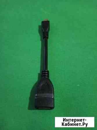 Переходник с USB на micro USB Астрахань