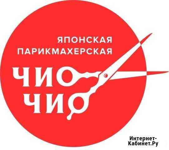 Парикмахер-универсал Саранск