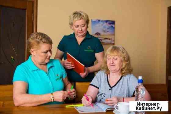 Сиделка для больного в Хабаровске Хабаровск