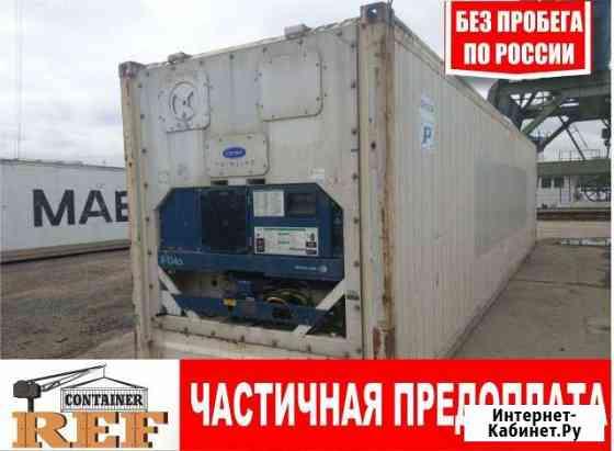 Рефконтейнер carrier 2004 г. 40 Ф. без/пр Кострома