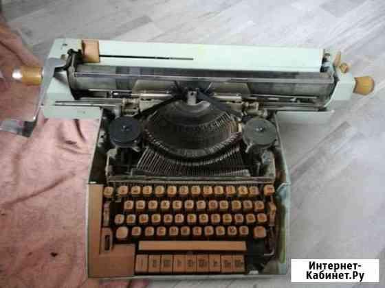 Печатная машинка Юрьев-Польский