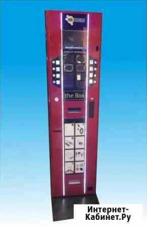 Новинка. Вендинг автомат для продажи зарядок UV-11 Москва